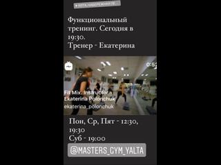 Видео от Фитнесцентр Fitart
