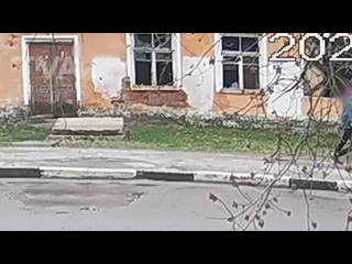 Gennadi Panintan video