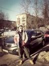 Фотоальбом Михаила Сахарова