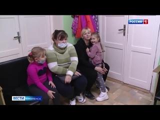 В Смоленске возобновился прием врача-педиатра в микрорайоне Южный