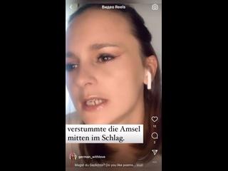 Video by Yulia Vostokova