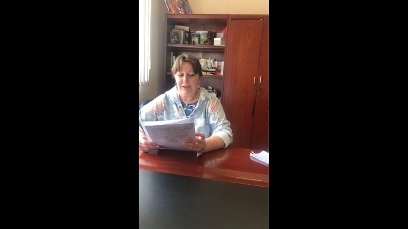 Видео от Романа Банкроство
