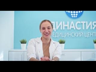 "Стоматология ""Дина-С"""