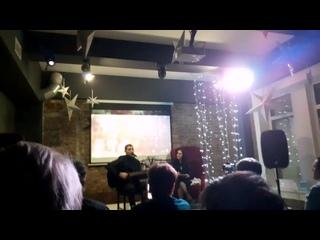 видео с музыкально поэтического вечера Алены Ленской.