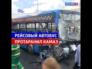Автобус выбросил КамАЗ с дороги — Россия 1