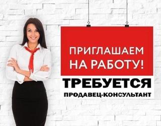 """В магазин """"Строй"""