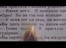 FS Детали. Книги горят 451 градус по Фаренгейту, Франсуа Трюффо