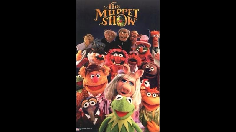 Маппет Шоу 3 серия кино кинобыловремя быловремя сериал сериалбыловремя Маппет Маппеты