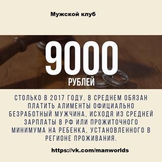Михаил наумов мужской клуб часть 2 клубы для детей и подростков в москве