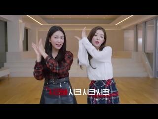 180922 Etude House CF| Yeri & Irene (Red Velvet)