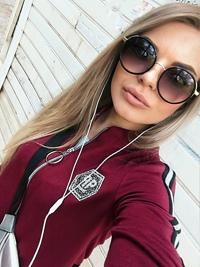 Алина Багровская фото №1