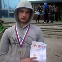 Сергеевич Анатолий