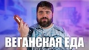 Гасанов Фарук | Санкт-Петербург | 12