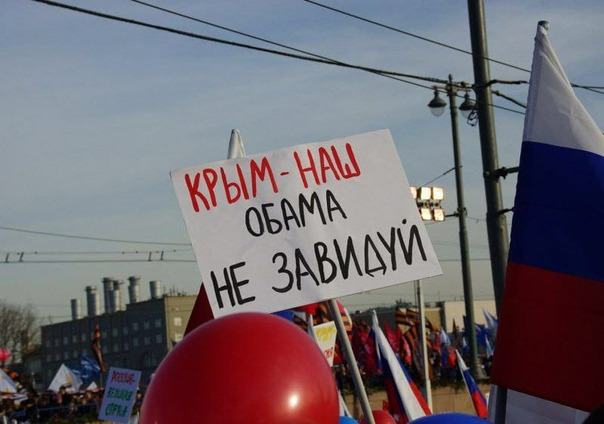 Пытавшиеся доехать автостопом до Крыма москвичи попали в рабство в Дагестане