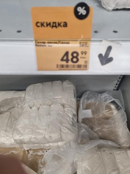 В Нижегородской области снова идёт рост цен на сах...