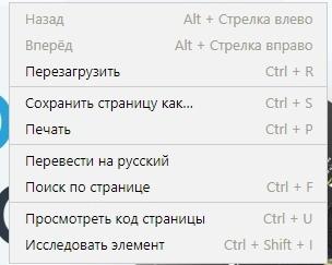Обновленная Яндекс.Метрика, изображение №1