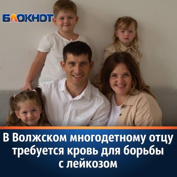 Андрей Брыляков проходил лечение от пневмонии, когда ему ...