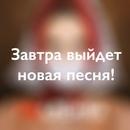Родион Газманов фотография #48