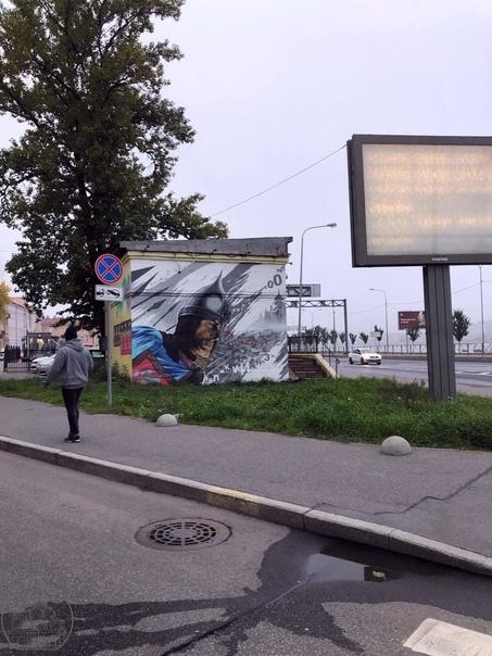800-летие со дня рождения Александра Невского в Пе...
