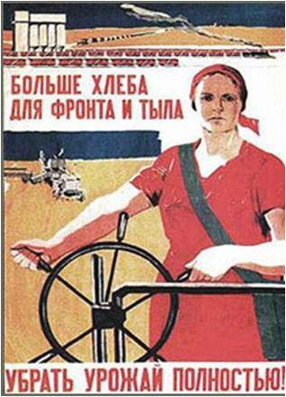 Омский Пригород в первые дни войны…, изображение №1