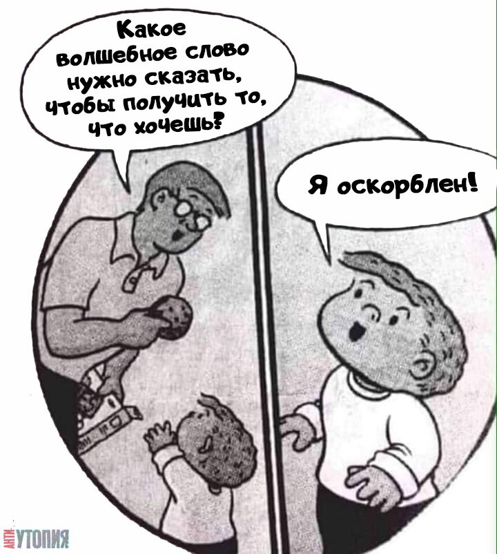 АНТИУТОПИЯ  DYSTOPIA 111191