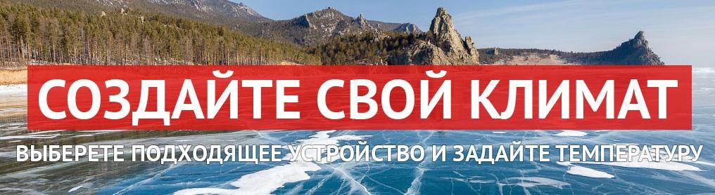 Электрическая тепловая завеса двери в Томске и Северске
