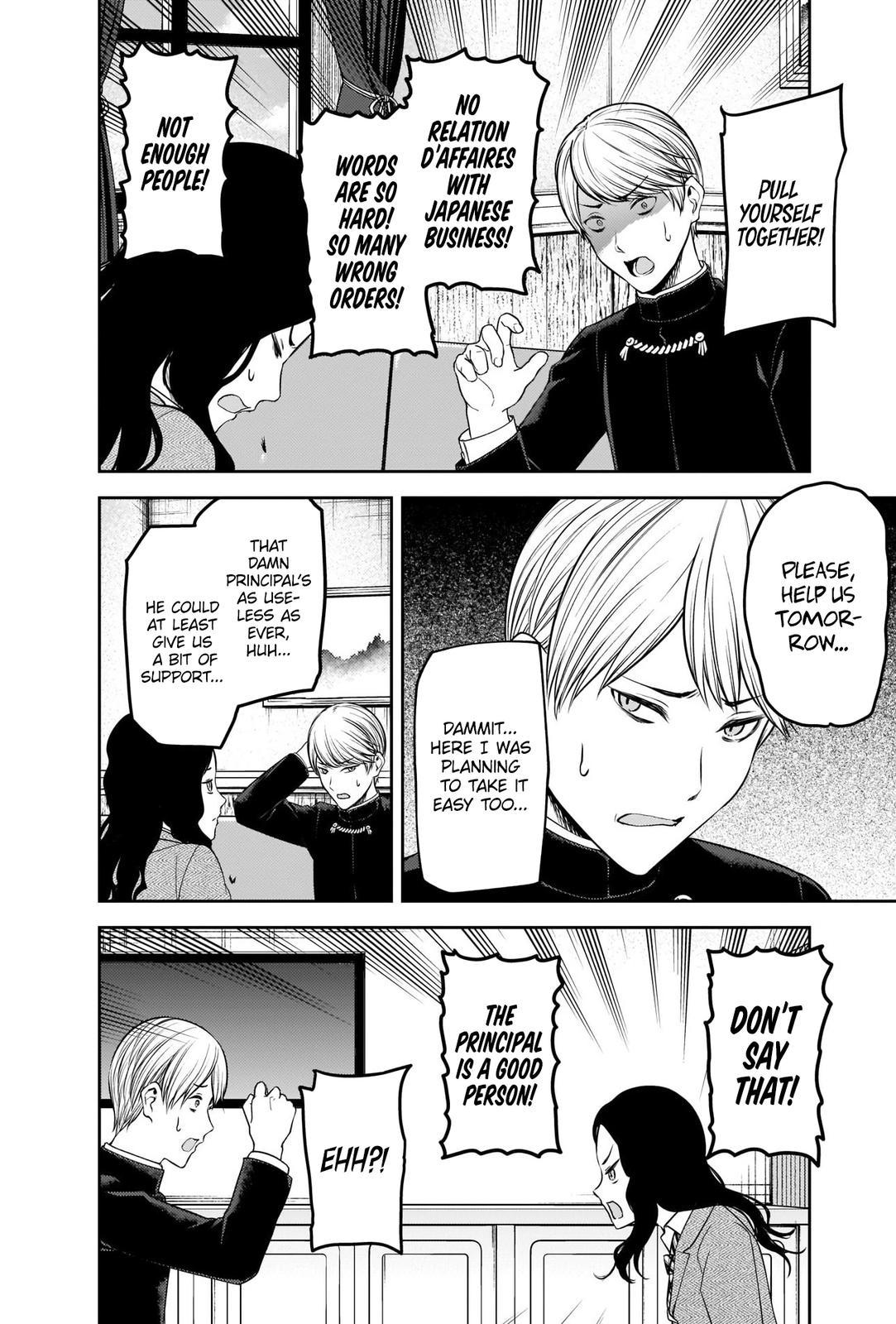 Kaguya Sama:War is Love Chapter 239, image №6