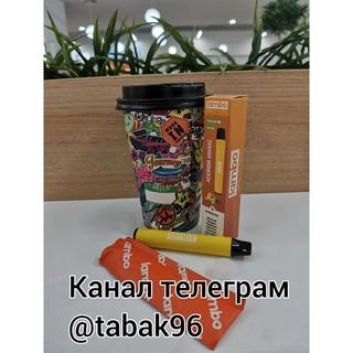 Купить сигареты казахстанские в контакте электронная сигарета купить тверь