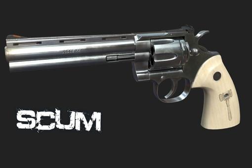SCUM Новый револьвер.