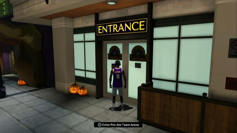 Как начать приватный матч в Pro-Am в NBA 2K21, изображение №2
