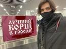 Шепс Олег | Москва | 28