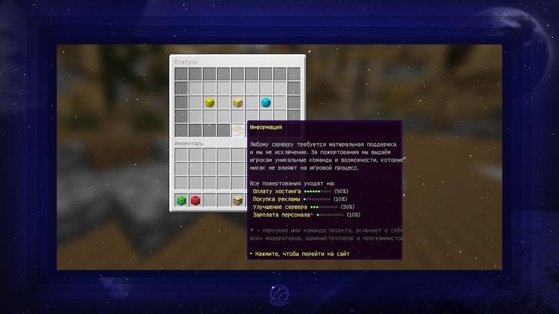 Эээ… Зелёный предатель! — Режим «AmongUs» уже в Minecraft!, изображение №37