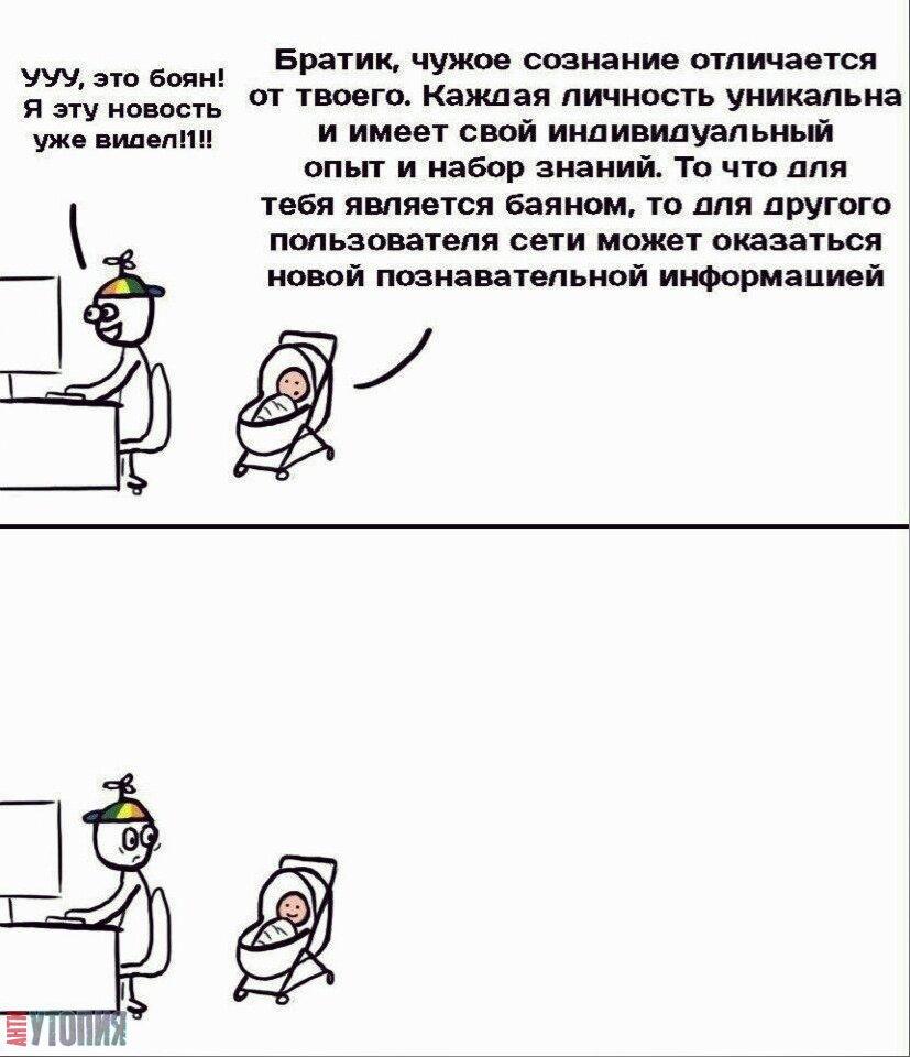 АНТИУТОПИЯ  УТОПИЯ 112595