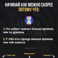 Алексей Толкачев фото №26