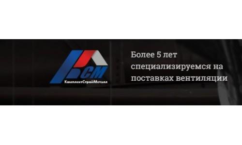 Вытяжка вентилятор Новосибирск