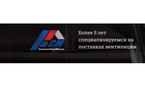 Эндокринолог ожирение лечение в Тольятти