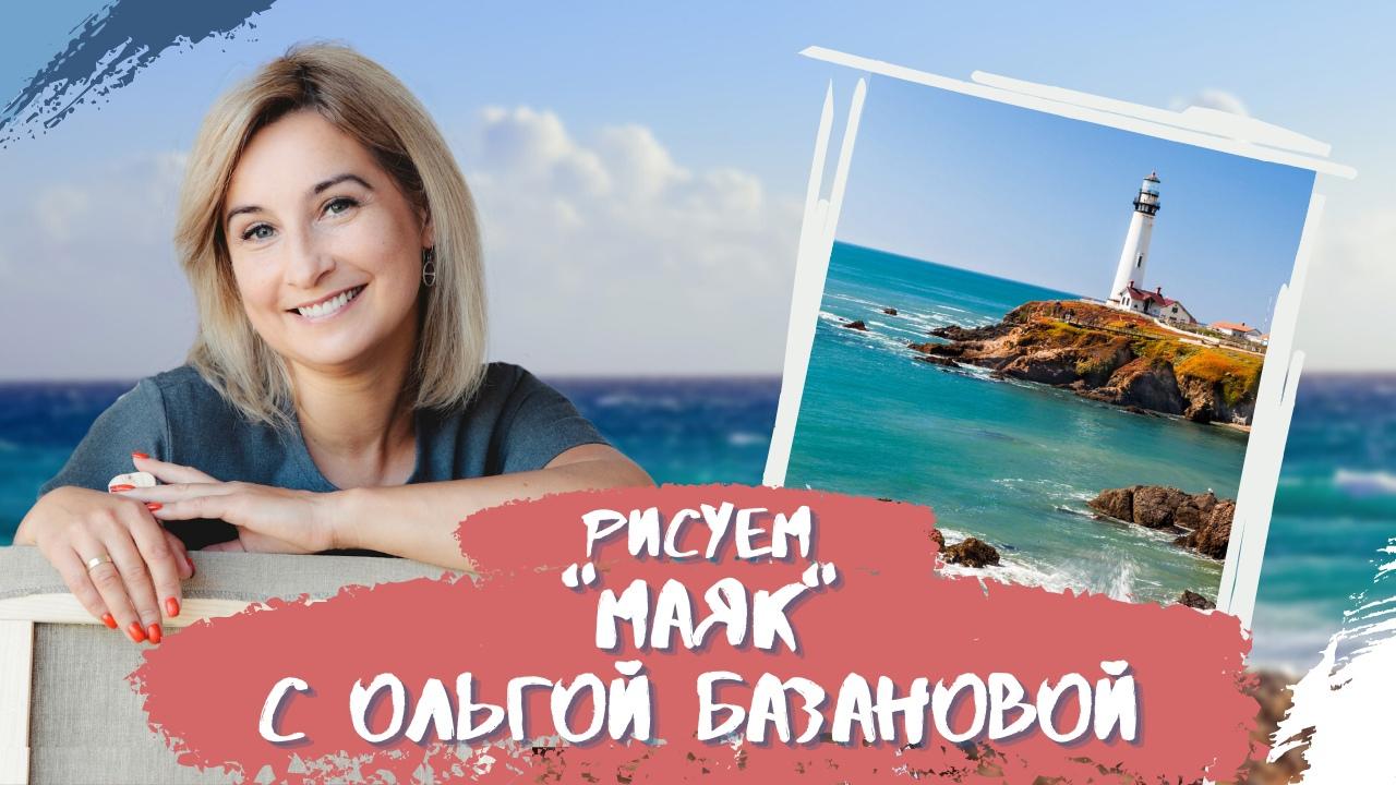 фото из альбома Ирины Лабазовой №2