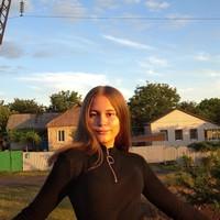 АнастасияСанина