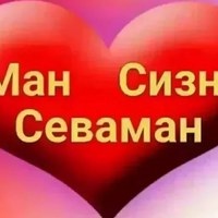 Бобомуоод Ишинов