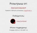 Ковалев Дмитрий |  | 38