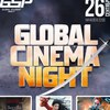 26 Сентября - Global Cinema Night