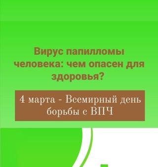 """Медицинский центр """"Доктор +"""" Вятские Поляны"""