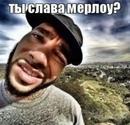 Кошкин Александр | Калининград | 2