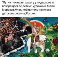 Александр Тов фотография #1