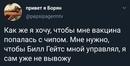 Курсов Евгений | Пермь | 48