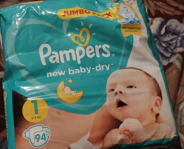 Продам pampers 1 new baby-dry (0-5кг) 57 шт. 500р....