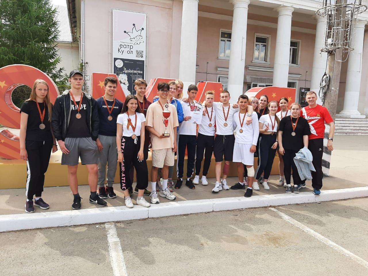 Легкоатлетическая эстафета в день празднования Дня Победы в Великой Отечественной войне