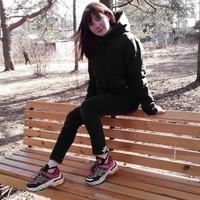 Кристина Андрущенко