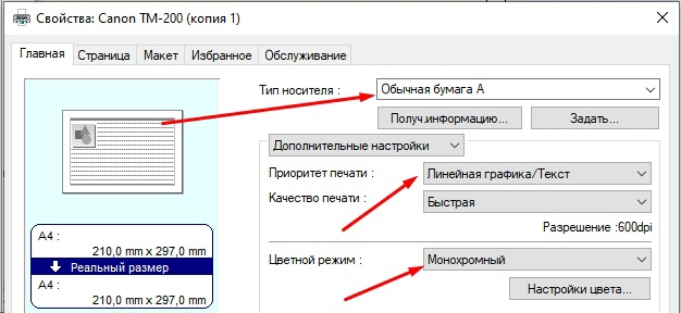PWQzB2P1JDQ.jpg?size=626x288&quality=96&