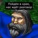 Битва за Вечность (III), Глава I: Сказания королевства Лордерон, image #10